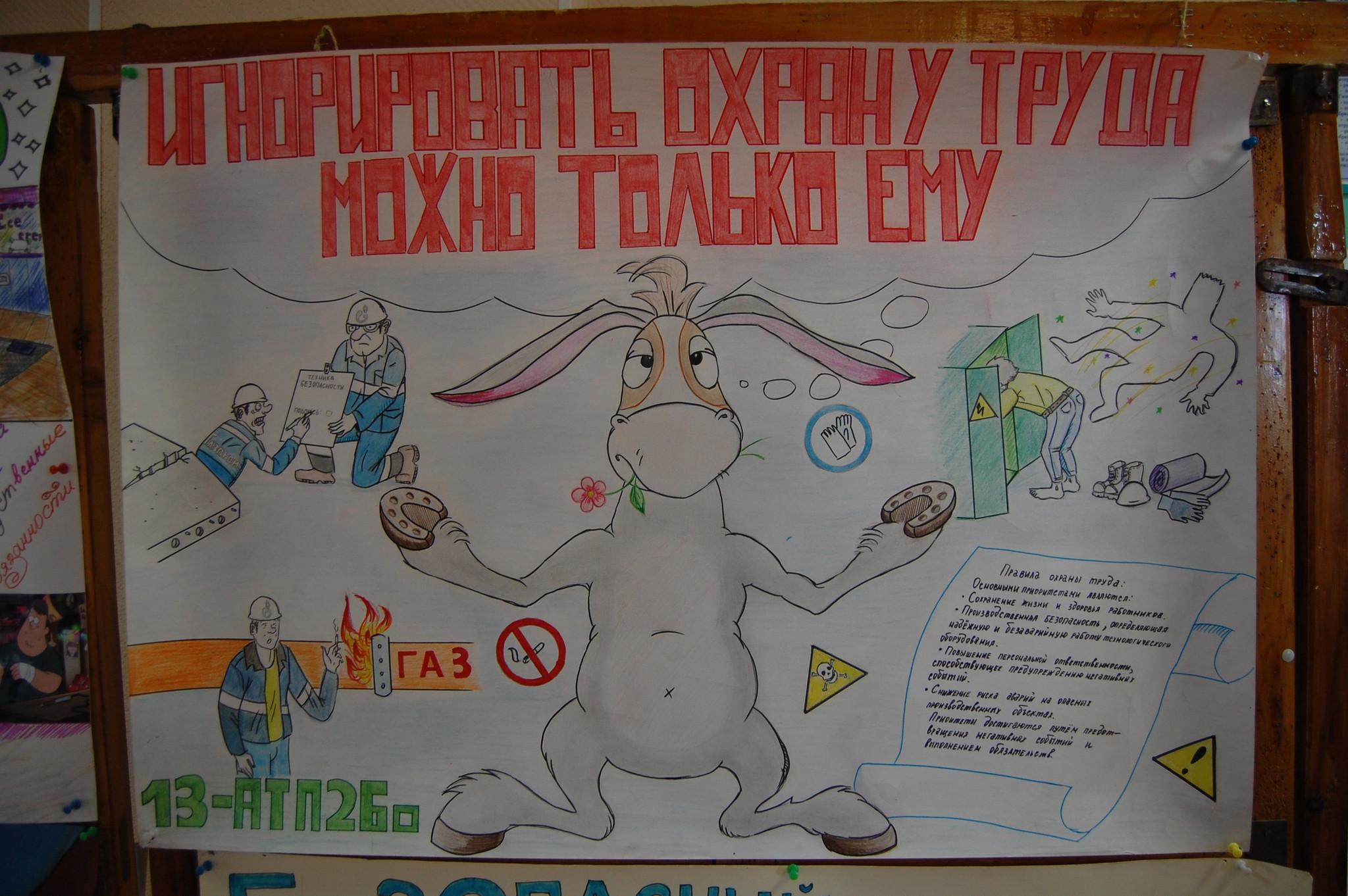 Картинки плакатов по образованию